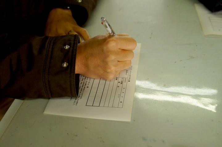 申込書を書き書き。