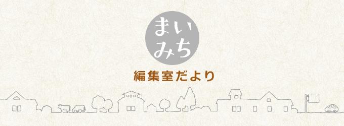 東京2020オリンピック・パラリンピック競技大会特別仕様ナンバープレート交付開始!! ~大会開催機運の盛り上げに貢献~
