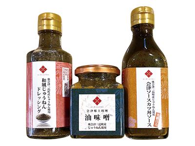 和風じゅうねんドレッシング、会津ソース カツ丼ソース、油味噌の3点セット