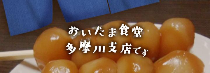 【レシピ付】おひさま色の砂糖煮