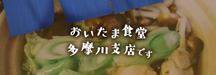 【レシピ付】ストーブスープと鶏の鍋