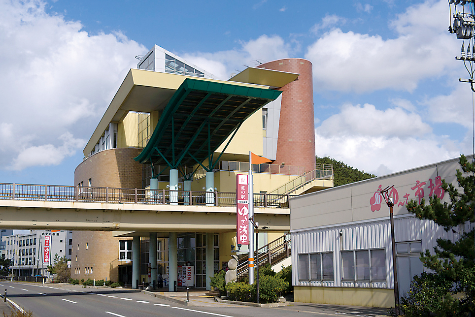 道の駅浅虫温泉