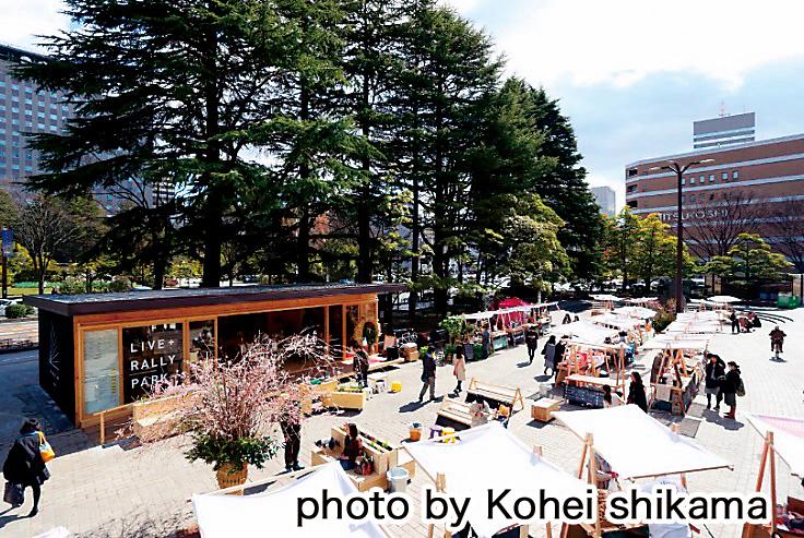 NORTH JAPAN EXHIBITION 〜東北暮らしの展示会〜