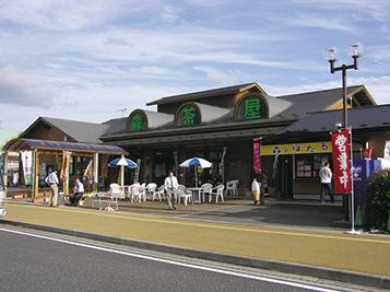 道の駅林林館