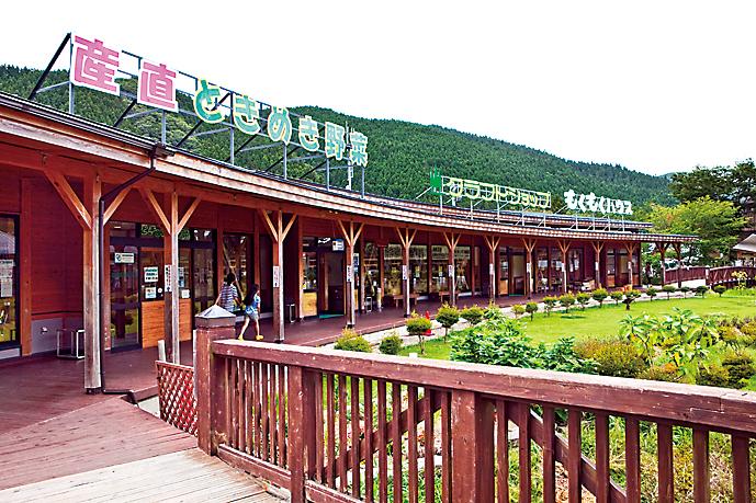 道の駅津山