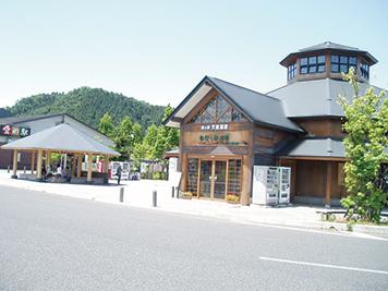 道の駅天童温泉