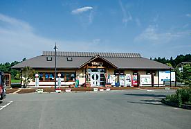 道の駅とうわ