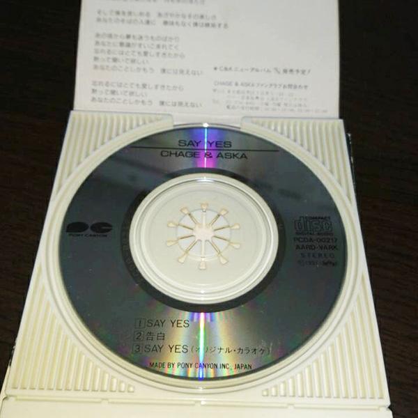 懐かしのCDシングル