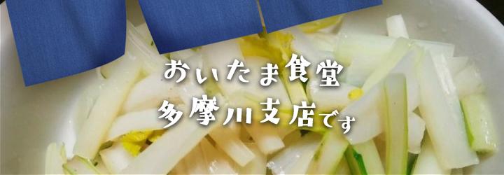 【レシピ付】男子大学生にもアピール・雪菜の漬物と若ニンニク