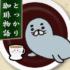 流れゆく時間を大切にできる店/岩手県盛岡市「BROWN COFFEE」