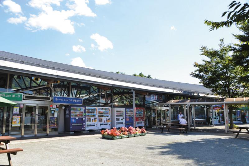 道の駅安達(上り)