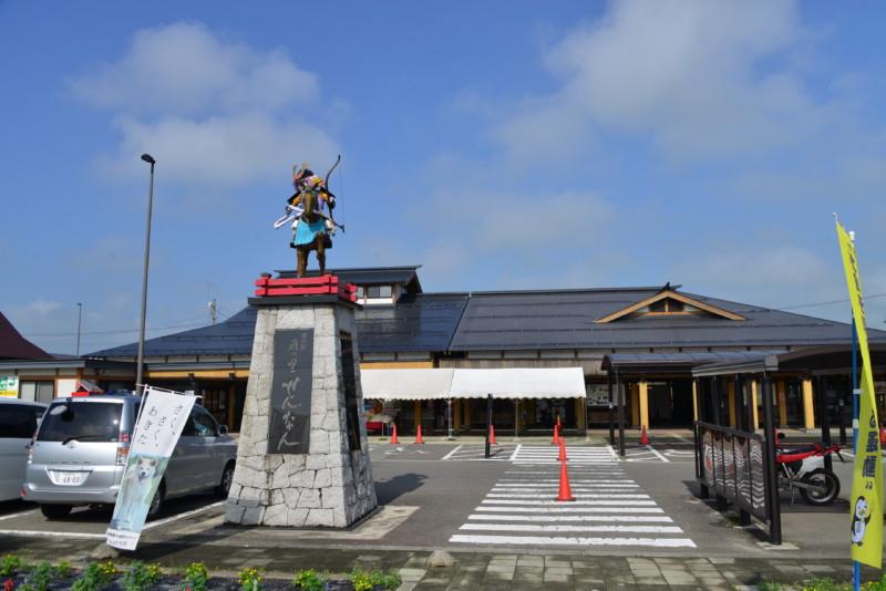 道の駅美郷