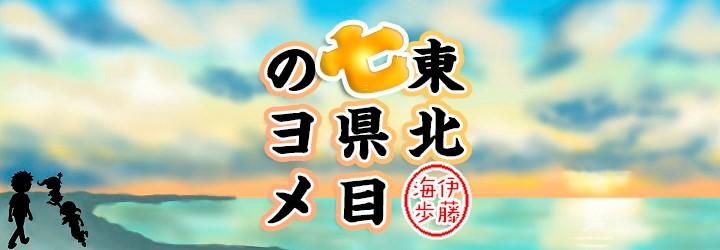 枝豆のお味噌汁【連載第70回】