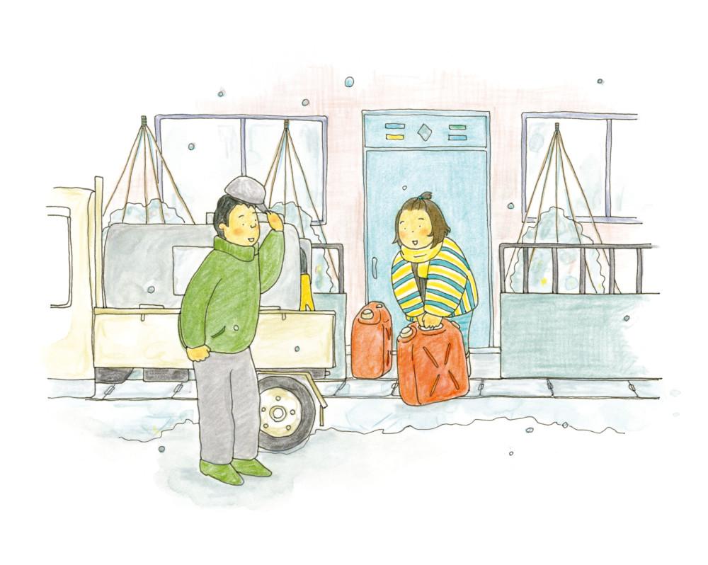 【大雪】いわて暮らしの季節暦2020【灯油配達】