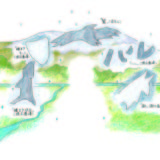 【穀雨】いわて暮らしの季節暦【山の残雪】